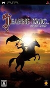 Jeanne d'Arc for PSP Walkthrough, FAQs and Guide on Gamewise.co