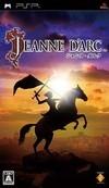 Jeanne d'Arc Wiki on Gamewise.co