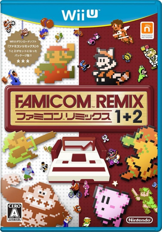 Famicom Remix 1+2 Wiki - Gamewise