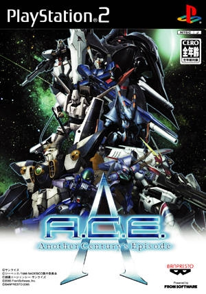 A.C.E.: Another Century's Episode Wiki on Gamewise.co