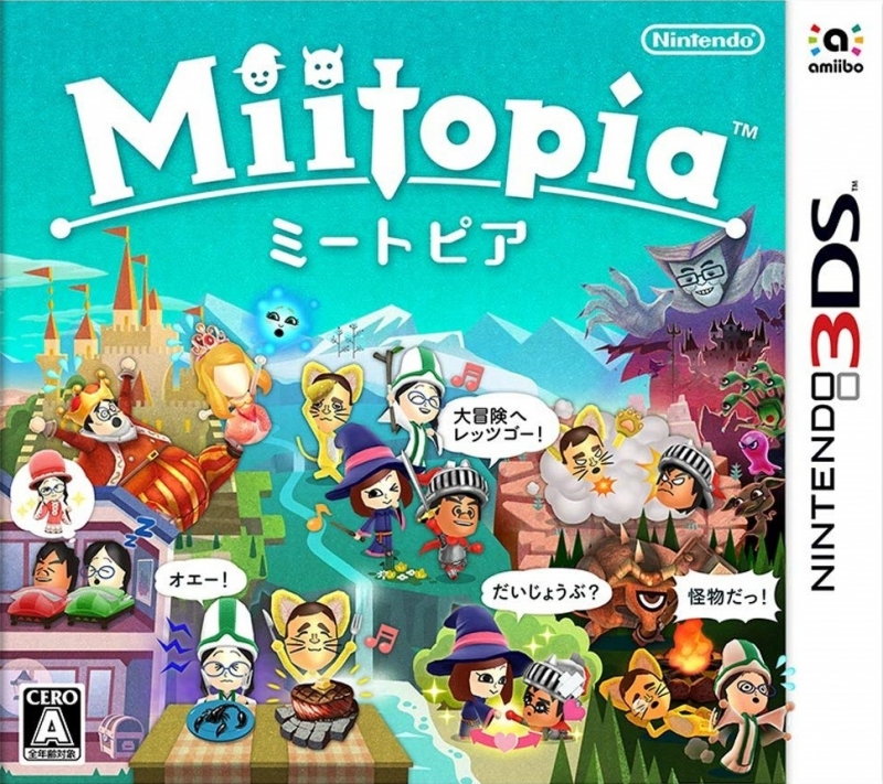 Miitopia for 3DS Walkthrough, FAQs and Guide on Gamewise.co