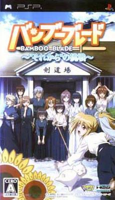 Bamboo Blade: Sorekara no Chousen Wiki - Gamewise