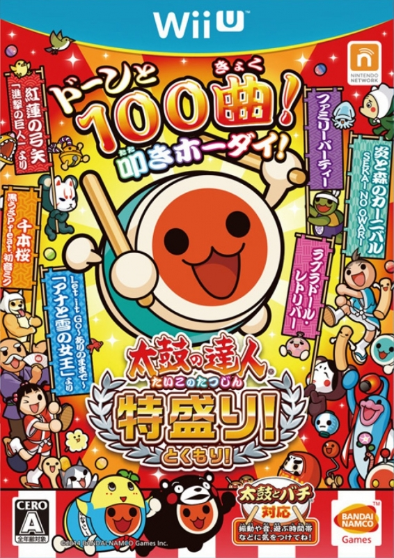 Gamewise Taiko Drum Master: Tokumori! Wiki Guide, Walkthrough and Cheats