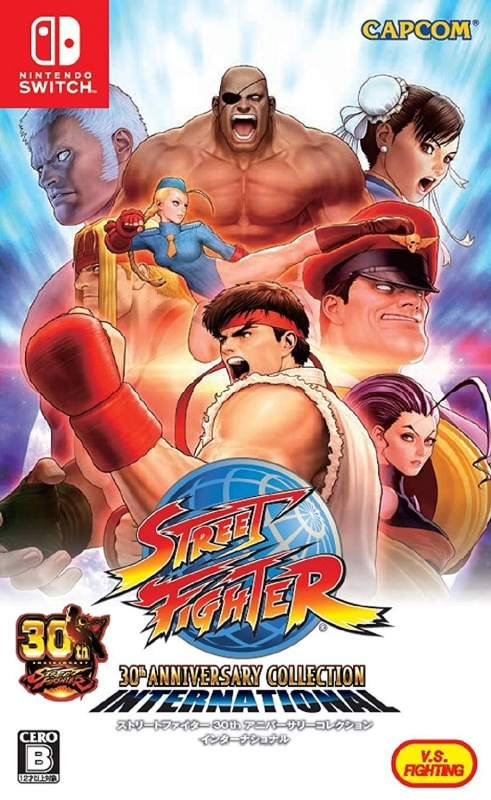 Street Fighter 30th Anniversary Collection for NS Walkthrough, FAQs and Guide on Gamewise.co