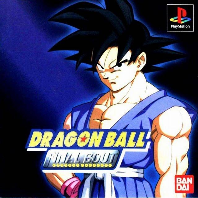 Dragon Ball GT: Final Bout [Gamewise]
