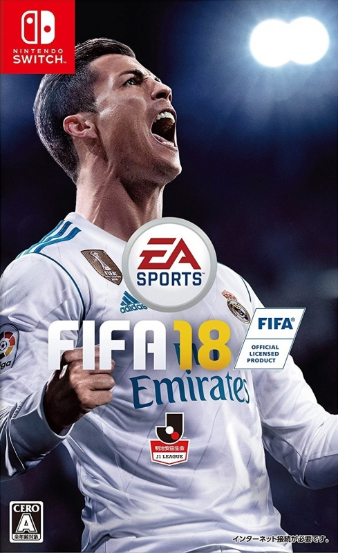 FIFA 18 for NS Walkthrough, FAQs and Guide on Gamewise.co