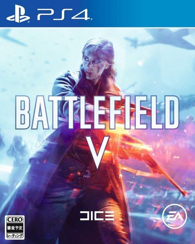 Battlefield V on PS4 - Gamewise