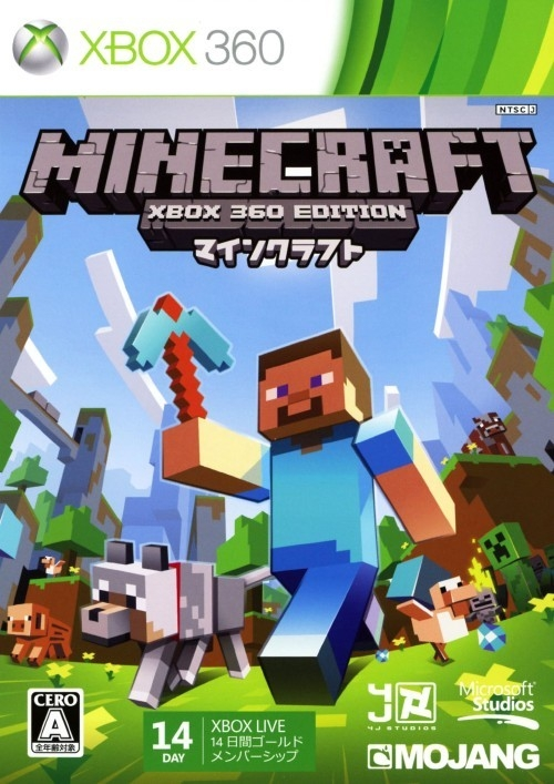 Minecraft Wiki - Gamewise