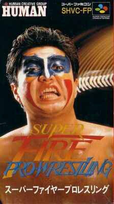 Super Fire ProWrestling Wiki - Gamewise