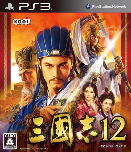 Gamewise Romance of the Three Kingdoms XII Wiki Guide, Walkthrough and Cheats