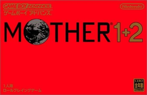 Mother 1+2 on GBA - Gamewise