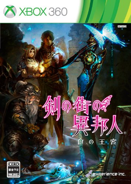 Stranger of Sword City: White Palace for X360 Walkthrough, FAQs and Guide on Gamewise.co