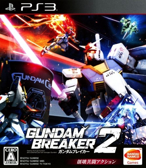 Gundam Breaker 2 for PS3 Walkthrough, FAQs and Guide on Gamewise.co