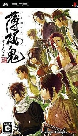 Hakuouki Portable for PSP Walkthrough, FAQs and Guide on Gamewise.co