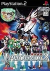 Kikou Heidan J-Phoenix 2 for PS2 Walkthrough, FAQs and Guide on Gamewise.co