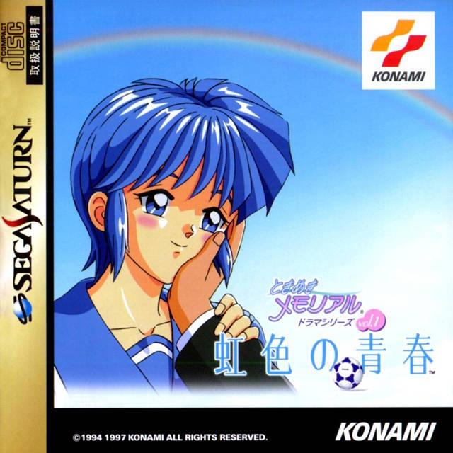 Tokimeki Memorial Drama Series Vol 1 Nijiiro No Seishun For Sega