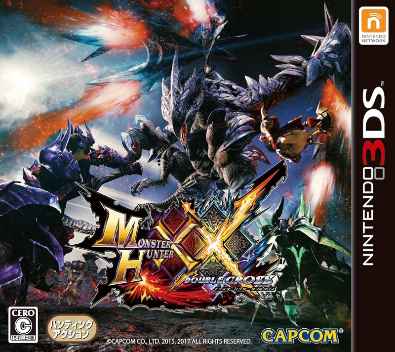 Monster Hunter Double Cross on 3DS - Gamewise