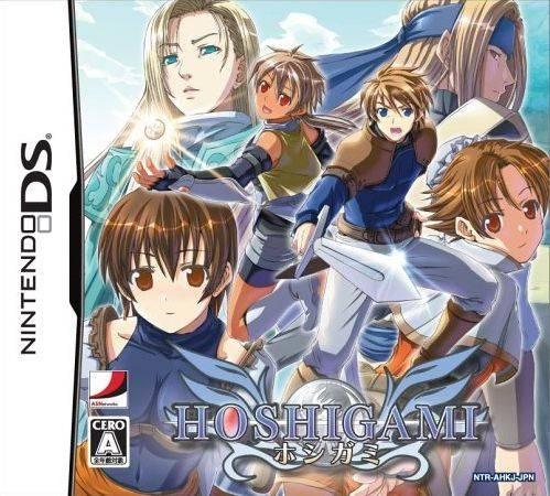 Hoshigami: Ruining Blue Earth Remix Wiki - Gamewise