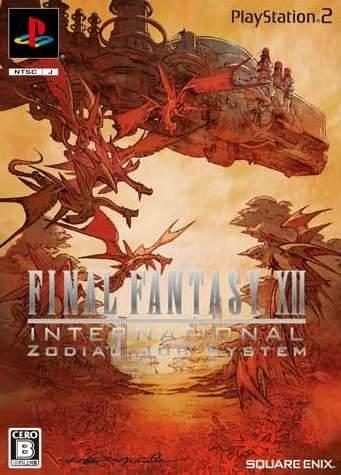 Final Fantasy XII International Zodiac Job System [Gamewise]
