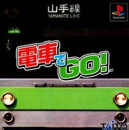 Densha De Go! for PS Walkthrough, FAQs and Guide on Gamewise.co