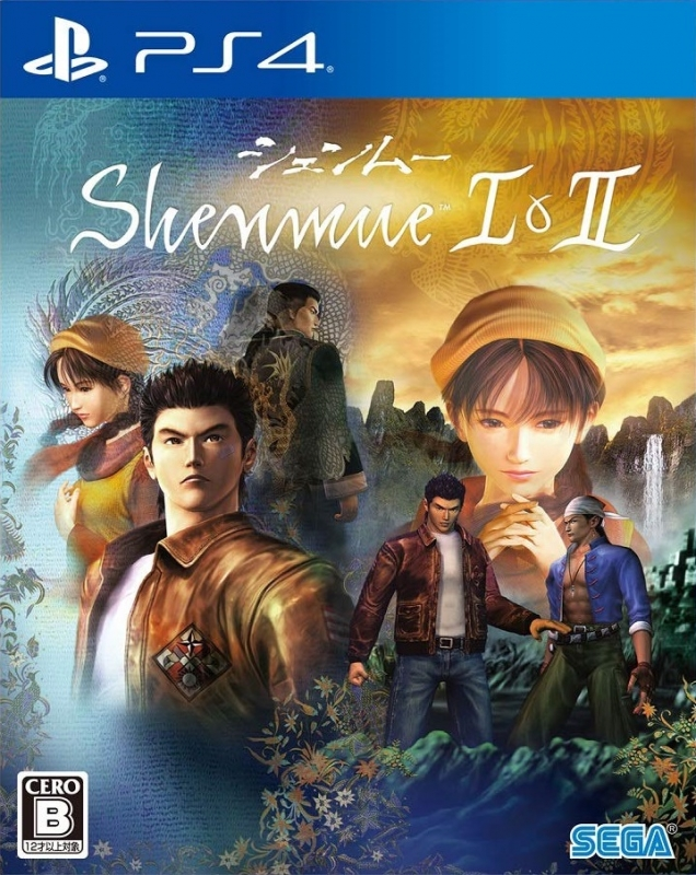 Shenmue I & II on PS4 - Gamewise