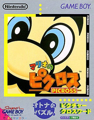 Mario's Picross for GB Walkthrough, FAQs and Guide on Gamewise.co