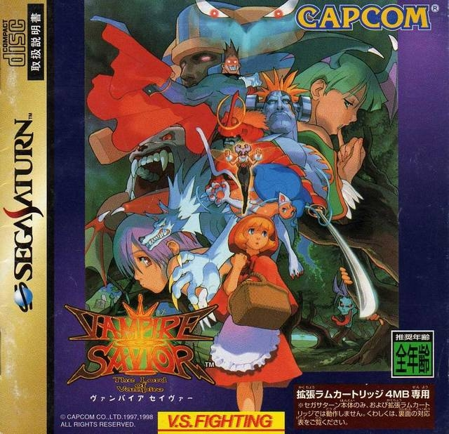 Vampire Savior: The Lord of Vampire Wiki on Gamewise.co