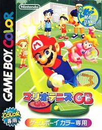 Mario Tennis on GB - Gamewise