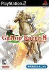 Gamewise Gallop Racer 2006 Wiki Guide, Walkthrough and Cheats