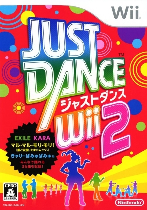Just Dance Wii 2 [Gamewise]