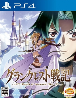 Record of Grancrest War Wiki - Gamewise