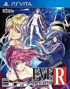 Eve: Burst Error R on PSV - Gamewise