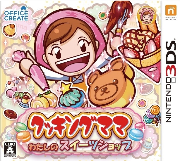 Cooking Mama: Watashi no Sweets Shop Wiki on Gamewise.co
