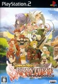 Summon Night Granthese: Horobi no Ken to Yakusoku no Kishi Wiki - Gamewise