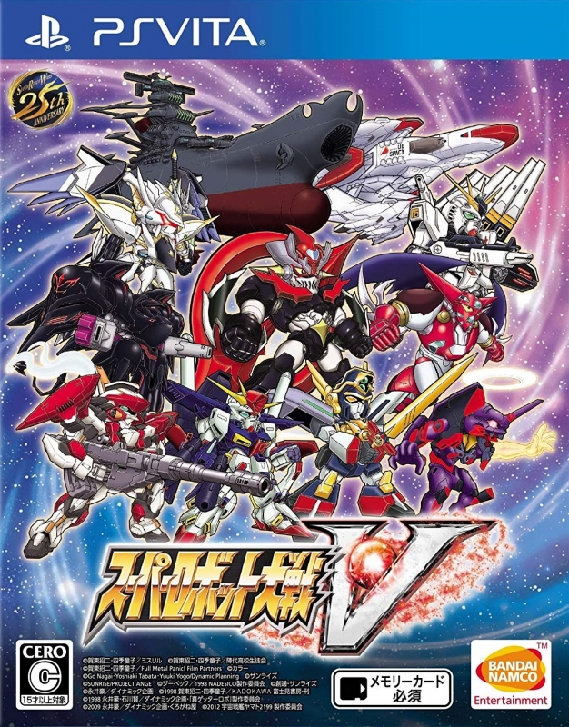 Super Robot Wars V for PSV Walkthrough, FAQs and Guide on Gamewise.co
