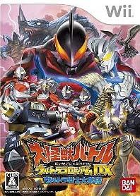 Daikaijuu Battle: Ultra Coliseum DX - Ultra Senshi Daishuuketsu [Gamewise]
