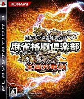 Mahjong Kakutou Club: Zenkoku Taisenban | Gamewise