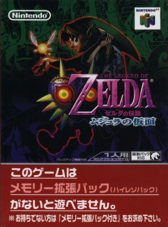 The Legend of Zelda: Majora's Mask for N64 Walkthrough, FAQs and Guide on Gamewise.co