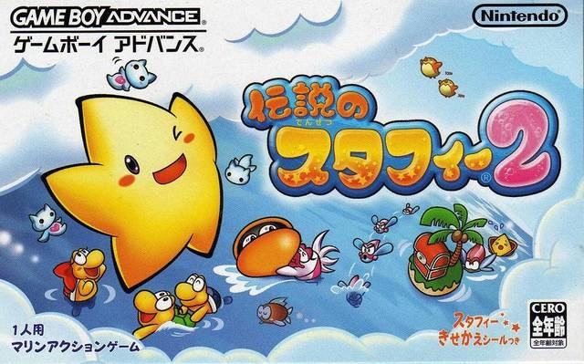 Densetsu no Stafi 2 for GBA Walkthrough, FAQs and Guide on Gamewise.co