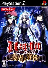 D.Gray-man: Sousha no Shikaku on PS2 - Gamewise