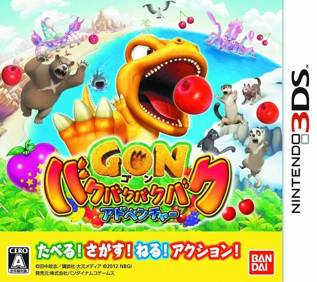 Gon: BakuBakuBakuBaku Adventure on 3DS - Gamewise