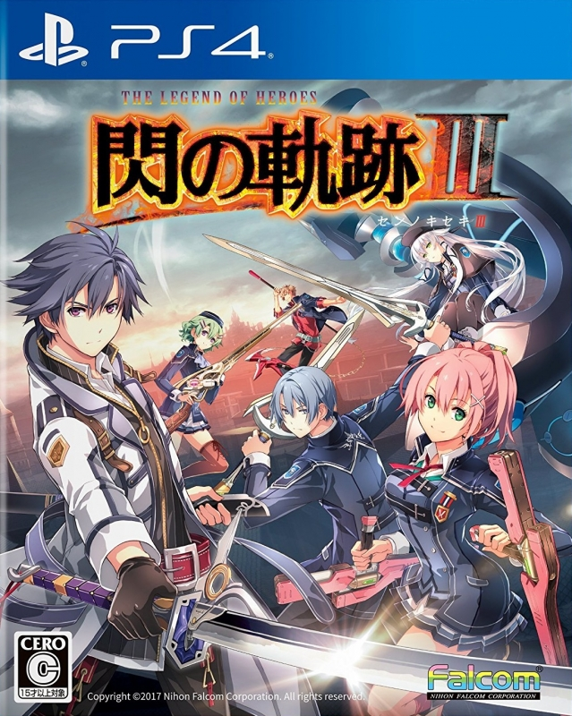 The Legend of Heroes: Trails of Cold Steel III on PS4 - Gamewise