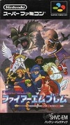 Fire Emblem: Monshou no Nazo on SNES - Gamewise