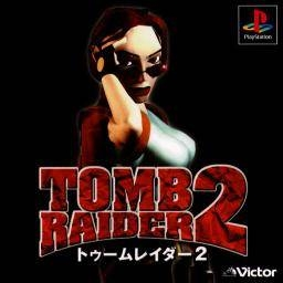 Tomb Raider II Wiki - Gamewise