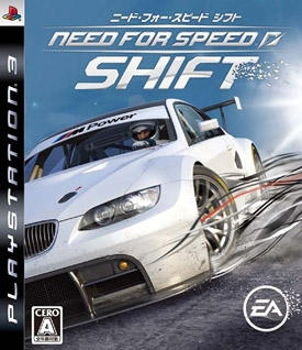 Need for Speed: Shift for PS3 Walkthrough, FAQs and Guide on Gamewise.co
