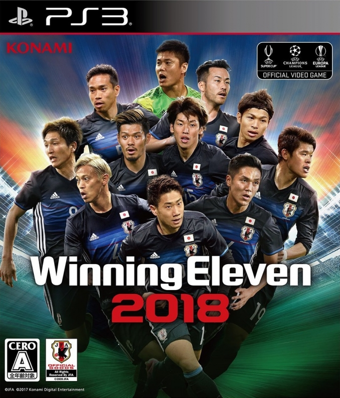 Pro Evolution Soccer 2018 for PS3 Walkthrough, FAQs and Guide on Gamewise.co