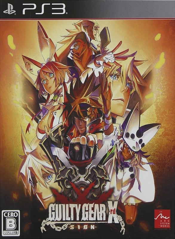 Guilty Gear Xrd: Sign | Gamewise