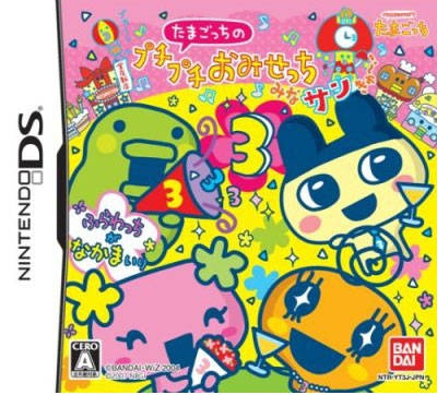 Tamagotchi Connection: Corner Shop 3 on DS - Gamewise