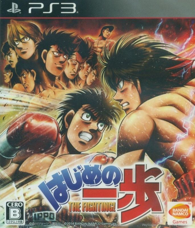 Gamewise Hajime no Ippo: The Fighting! (2014) Wiki Guide, Walkthrough and Cheats