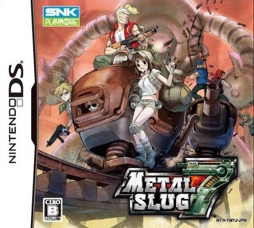 Metal Slug 7 Wiki on Gamewise.co